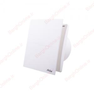 قیمت خرید هواکش خانگی آکسی لاین IP45 VBX-15S2S-IP دمنده تک و عمده فروشگاه اینترنتی برق انلاین