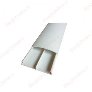 خرید داکت پارتیشن دار 15x45 البرز پلیمر به قیمت نمایندگی و تعداد تک و عمده در فروشگاه اینترنتی برق انلاین