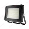 خرید پروژکتور LED 300 وات پارس اروند به قیمت نمایندگی